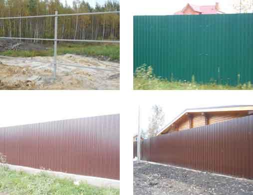 забор из профнастила, установка, забор на участке