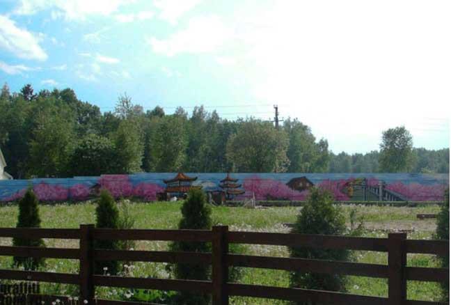 граффити дома нарисованы на заборе