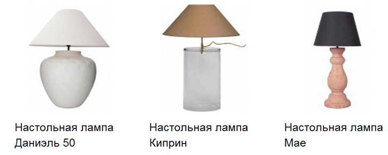 фото ламп прованс