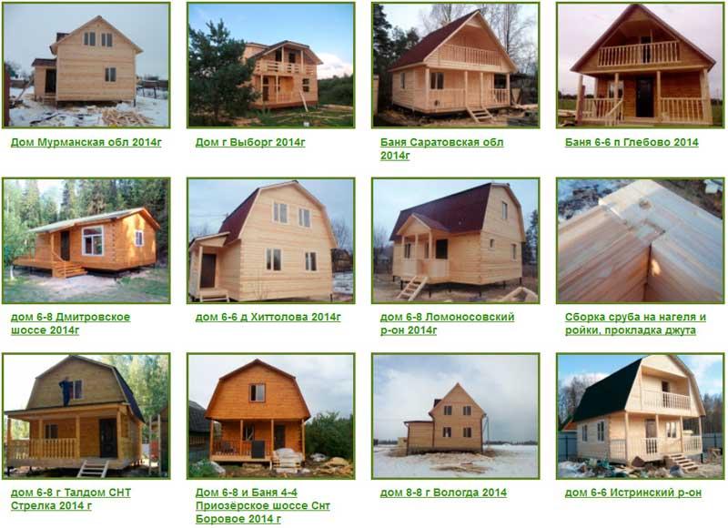 фото домов из дерева