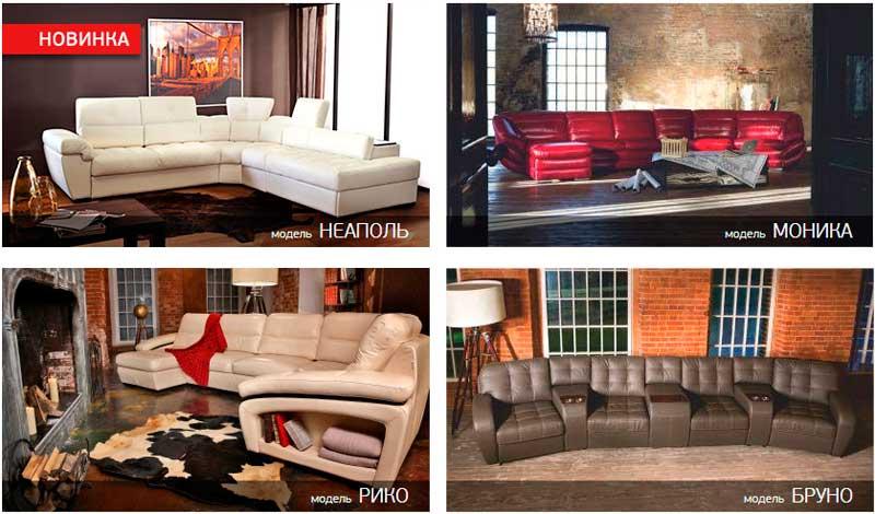 Форма и обивка кожаной мягкой мебели