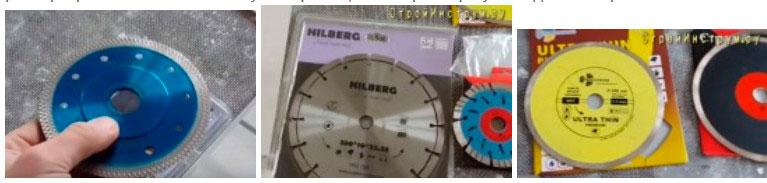 Тонкий алмазный диски для резки плитки, железобпетона и для плиткореза