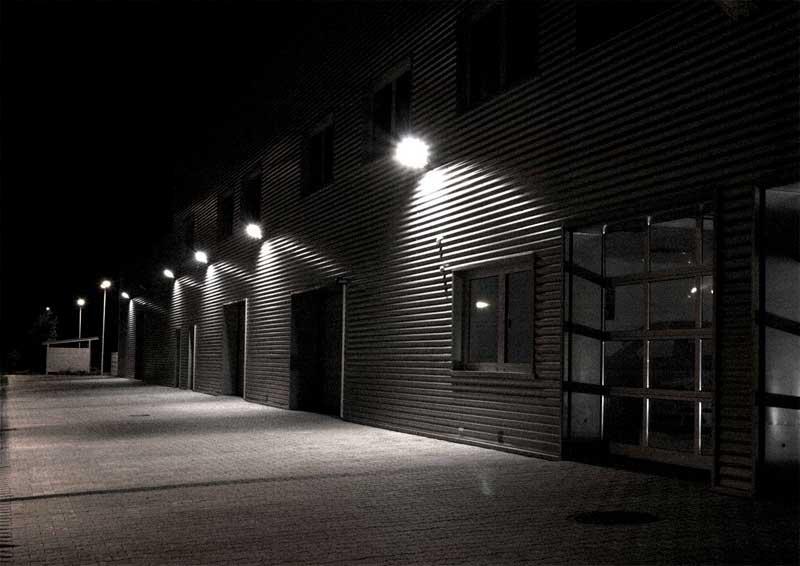 металлогалогенные прожекторы