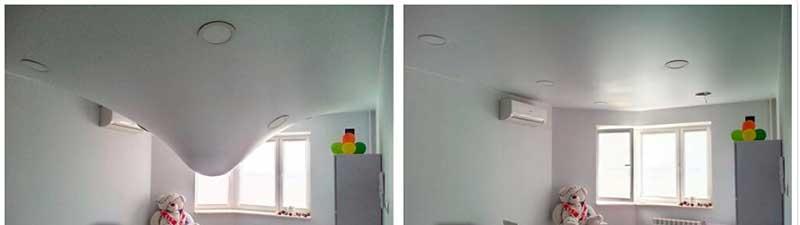 Особенности ремонта натяжного потолка