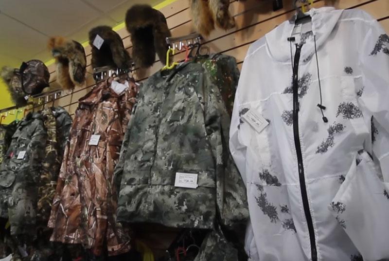 фото демисезонной специальной рабочей одежды