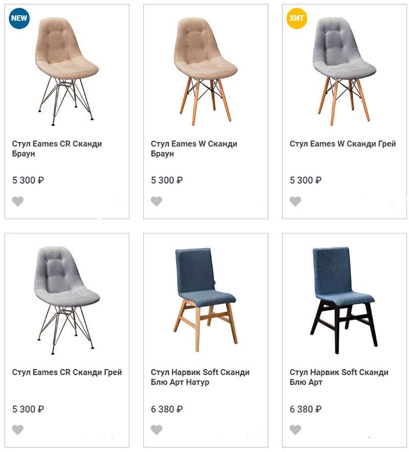 фото кухонные стулья