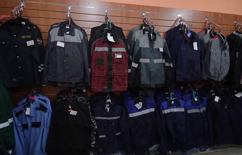 фото специальная рабочая одежда