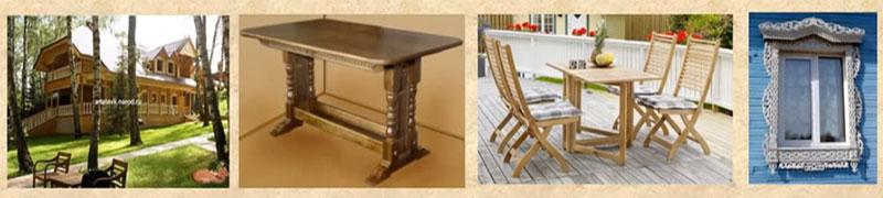 инструкция проектирования деревянных конструкций