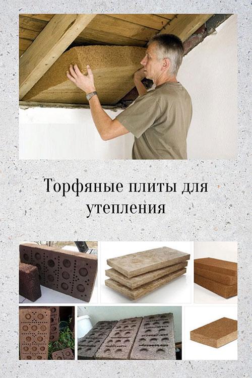утепление дома торфяными плитами