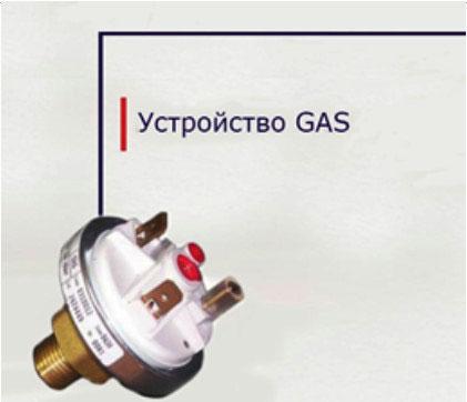 перебои газоснабжения