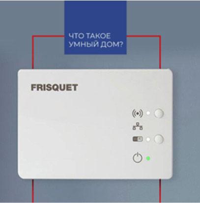 скачки напряжения в электросети и частые отключения электричества