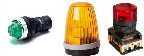 Как выбрать светосигнальную аппаратуру
