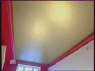 бронзовый потолок