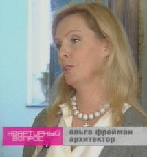 Ампир, архитектор Ольга Фрейман