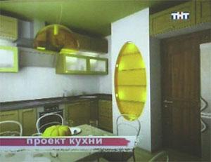 функциональные шкафы для кухни