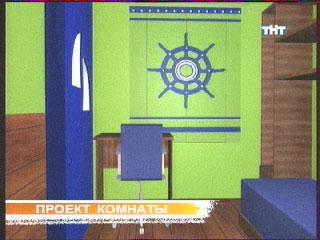 оформление детской комнаты в морском стиле, Школа ремонта на ТНТ