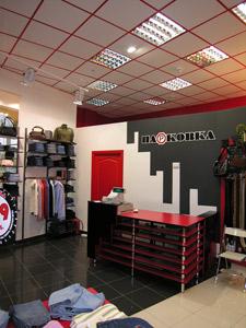бутик для молодежи