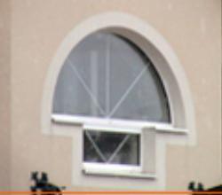пластиковое окно с энергосберегающим стеклом
