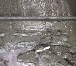 Вид мокрой стяжки для пола