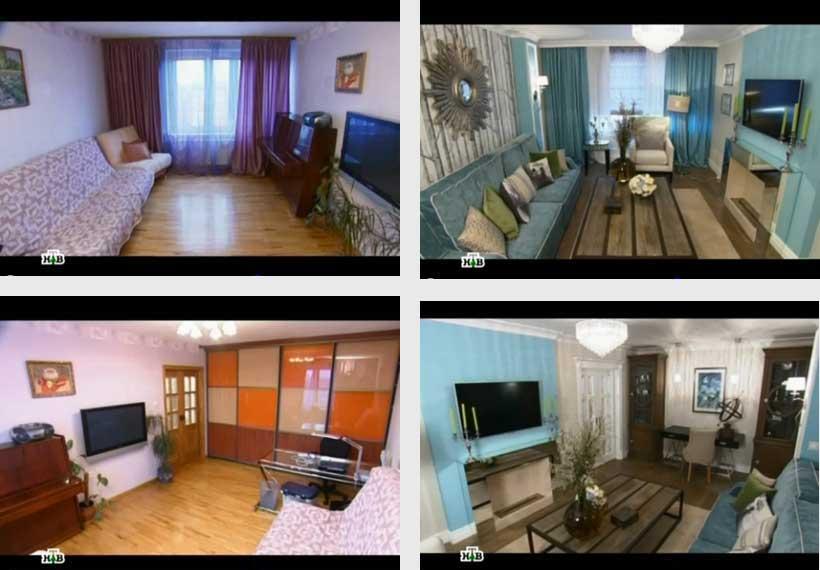 квартирный вопрос - переделка гостиной, фото биокамина в интерьере гостиной, фото рабочего места в квартире