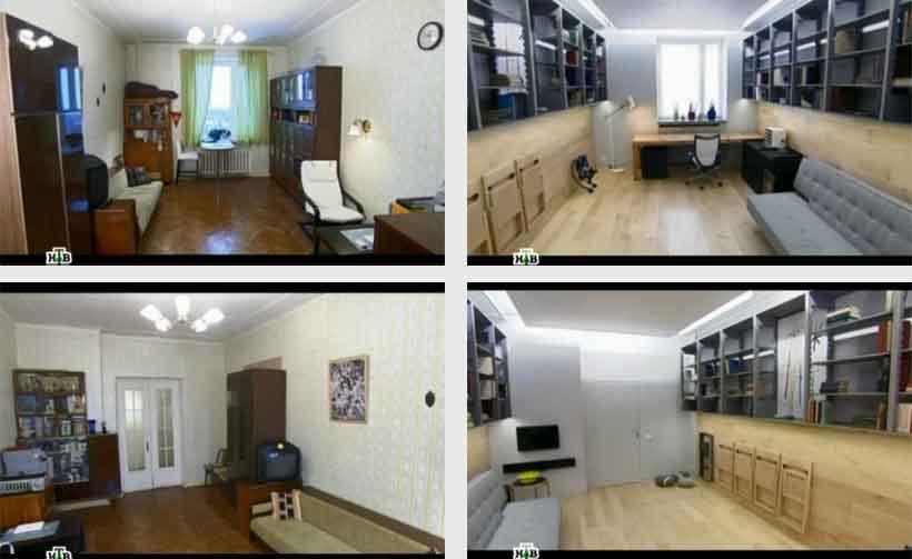 фото домашнего кабинета, квартирный вопрос кабинет фото, андрей горожанкин кабинет фото