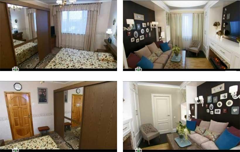 фото дизайна интерьера для пожилых родителей, квартирный вопрос