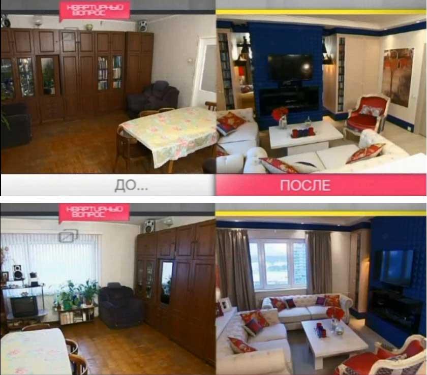 фото дизайна гостиной в стиле рококо