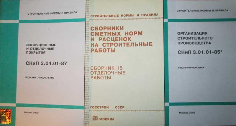 Расценки на строительные работы в Молдове