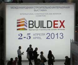 КрокусЭкспо, строительная выставка БилдЭкс