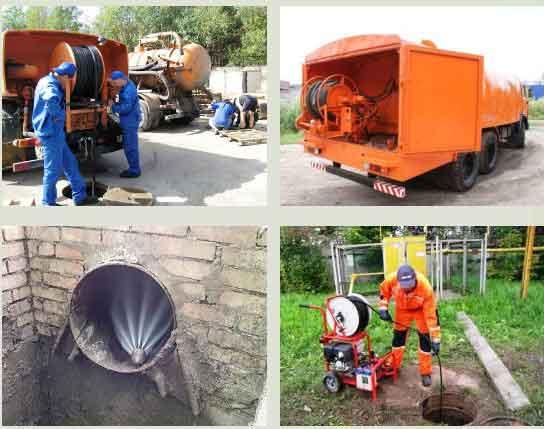 прочистки канализационных систем