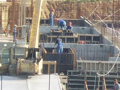 Организация промышленного строительства