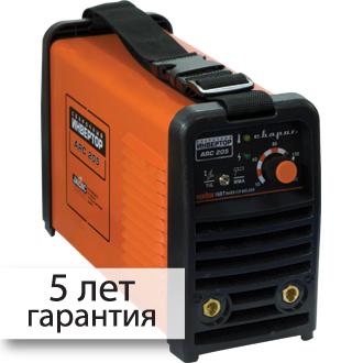 фото аппарата для плазменной резки