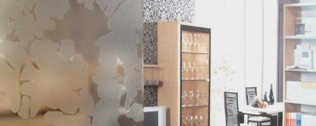 эффект энергосберегающего стекла