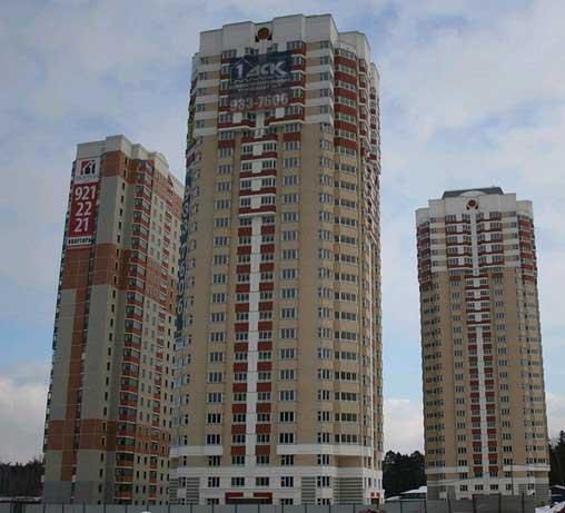 покупка квартиры в балашихе, квартира в балашихе