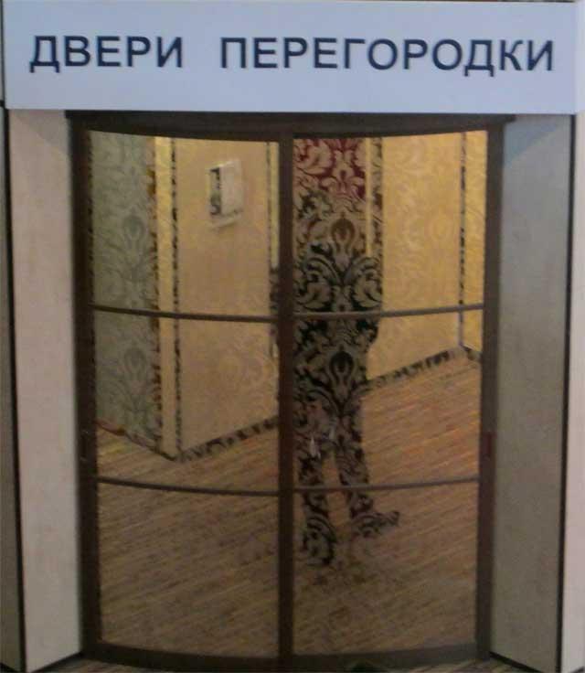 фото металлопластиковых дверей и перегородок с фурнитурой