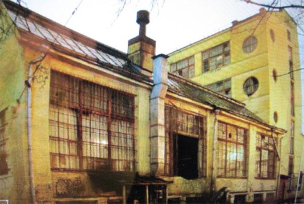 покрытие здания