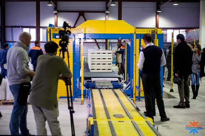 завод ПрофХолод, производство сендвич панелей