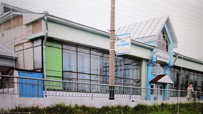 фото промышленного здания