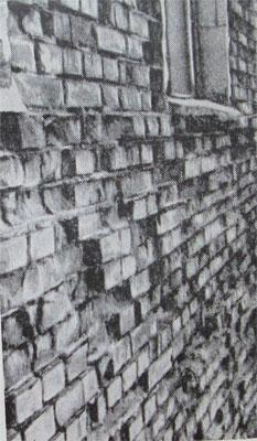 фото  разрушений стен