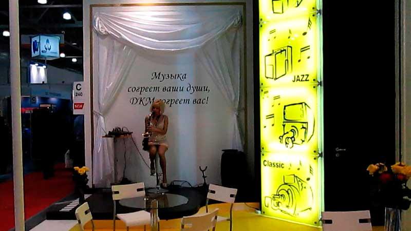 котлы - AQUA-THERM Moscow 2014