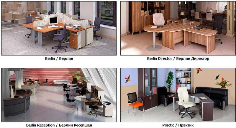 фото офисной мебели от производителя дэфо