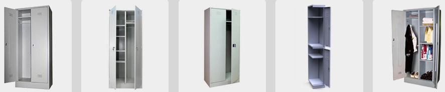 фото металлических шкафов для одежды