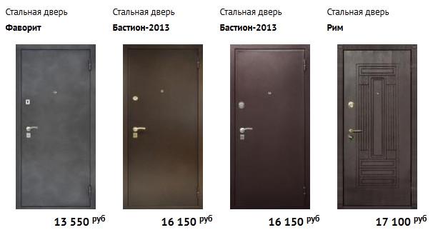 фото стальных входных дверей