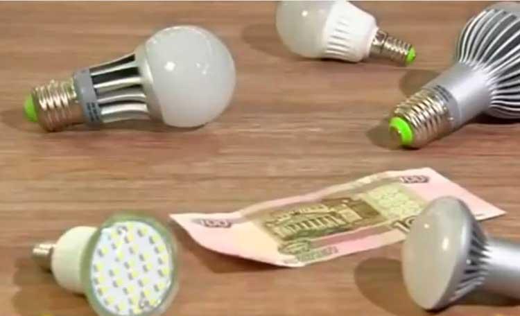 фото светодиодных ламп
