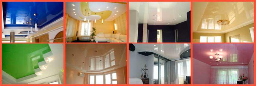 Примеры натяжного потолка в дизайне