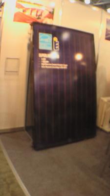 фото солнечной батареи
