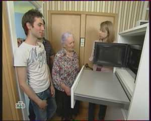 внуки и бабушка фото
