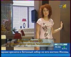 Оксана  Кашенко, Салон на канале РБК
