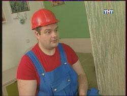 прораб, Сан Саныч, Александр Гришаев