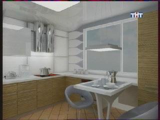 Подсветка кухни белого цвета